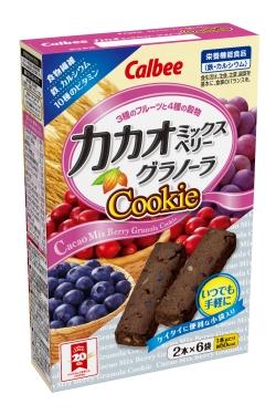 「カカオミックスベリーグラノーラクッキー」(12本入り)