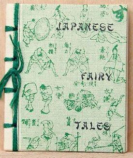 japanese_fairy_tales_2[1]