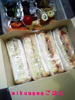ミクママのサンドイッチ