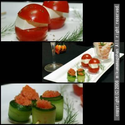 カプレーゼ風プチトマト