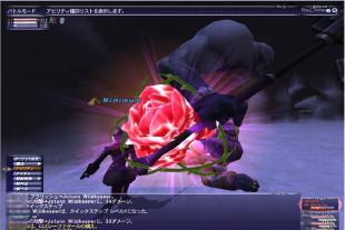 Death Blossom
