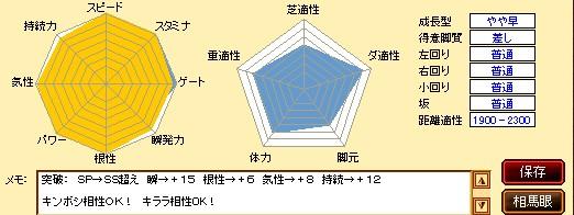 2009y10m19d_120313406.jpg