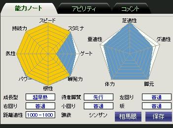 2010y09m13d_215518117.jpg