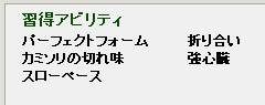 2010y09m13d_215916800.jpg