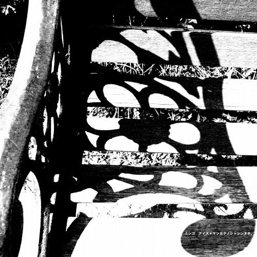 ハナカゲ:モノクロ