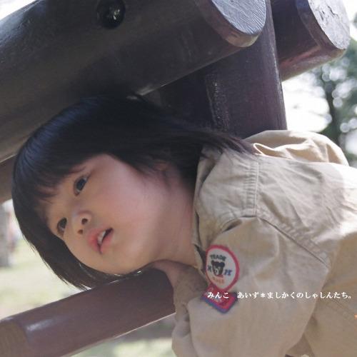 姫4歳(sweetαにて)