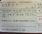 20060228091516