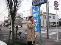 09.1.7 菊本前