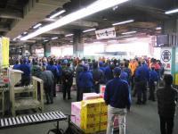 09.1.28  大阪中央卸売市場でのセレモニー