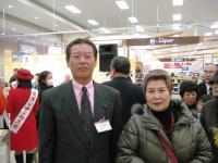 09.1.29 イオン堺田北花田店に小生のいとこも来てくれました。