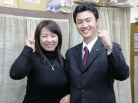 09.02.09.山岡けんいち君と岡平知子さん