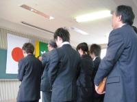 09.3.19  高等職業訓練校