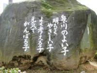 09.3.24 泉川小学校卒業式5
