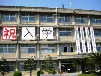 09.4.8 新居浜東高校の懸垂幕