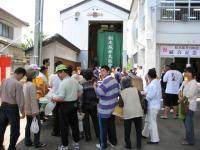 09.6.7 松木坂井自治会館