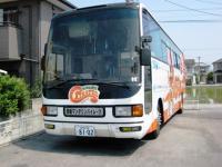 マンダリンパイレーツのバス2