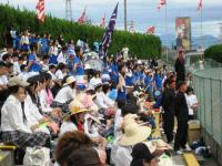 09.7.15 新居浜東対帝京第五の写真1