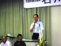09.8.8 石川尚志市議