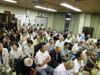 09.08.08.県政報告会・東田.01 ブログ用