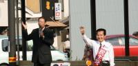 09.6.25 街頭演説