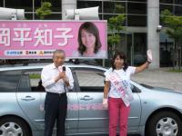 岡平さんと渕上副党首