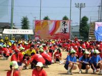 09.9.6 新居浜東高校朱雀