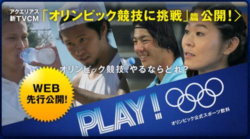 l_playcm.jpg