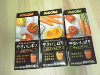 野菜ジュース�