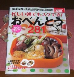 2010_0220_210214-CIMG1052.jpg