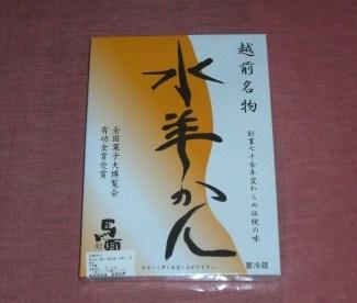 2010_0314_203009-CIMG1123.jpg