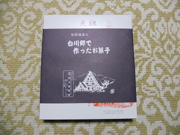 DSCN0803.jpg