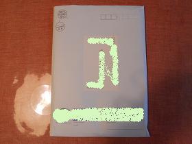 DSCN1766.jpg
