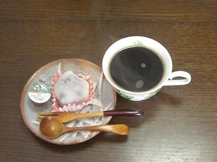 itigodaifuku.jpg