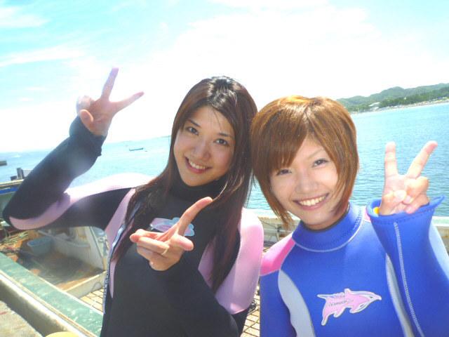 秋丸 美帆 wiki