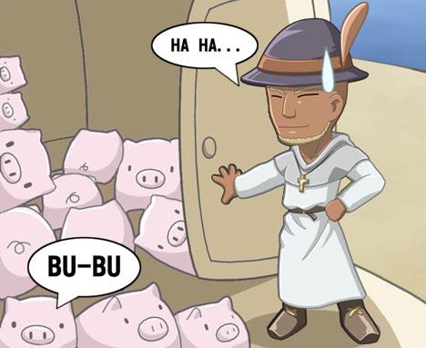 ヒホンで豚オンライン