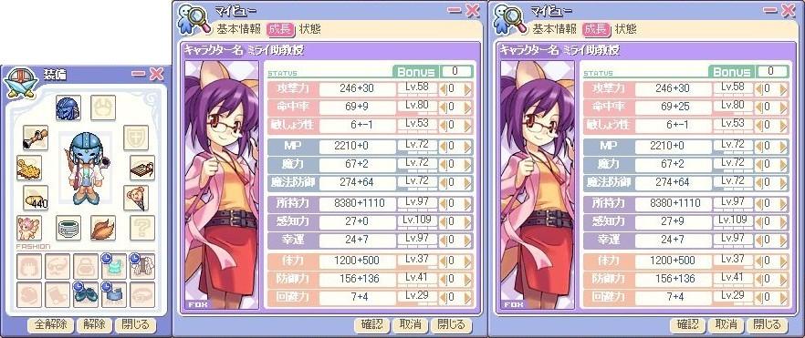 20050714170823.jpg