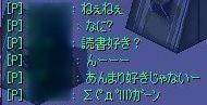 20050821013944.jpg