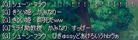 20050827184137.jpg