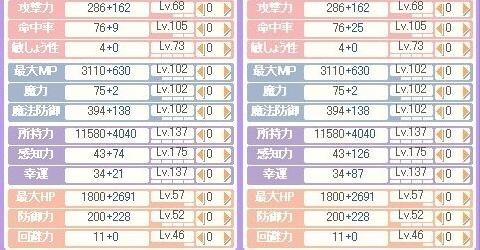 060529晒ステ1