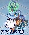 20060612182945.jpg