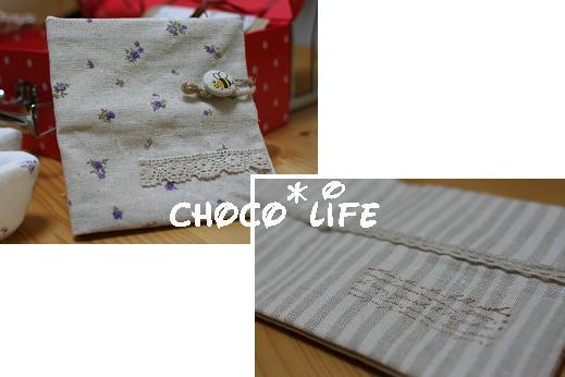 choco_6.jpg
