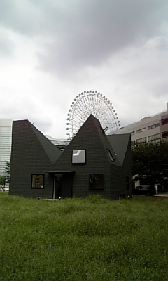 20080904102014