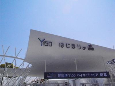 2009042901.jpg