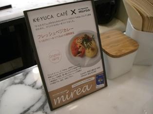 keyuca_1.jpg