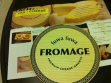 yes!cheese.jpg