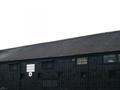 ミツカン酢工場