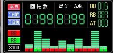 2008y12m23d_232753528.jpg