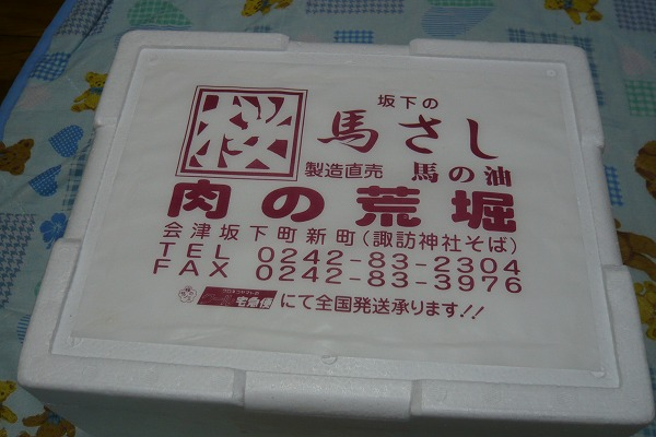 P1010710.jpg