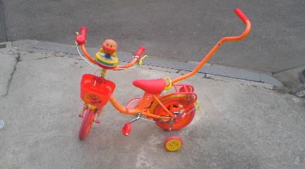 ピーチ姫のお乗り物