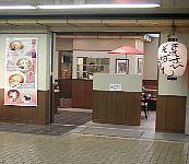 本厚木の駅蕎麦